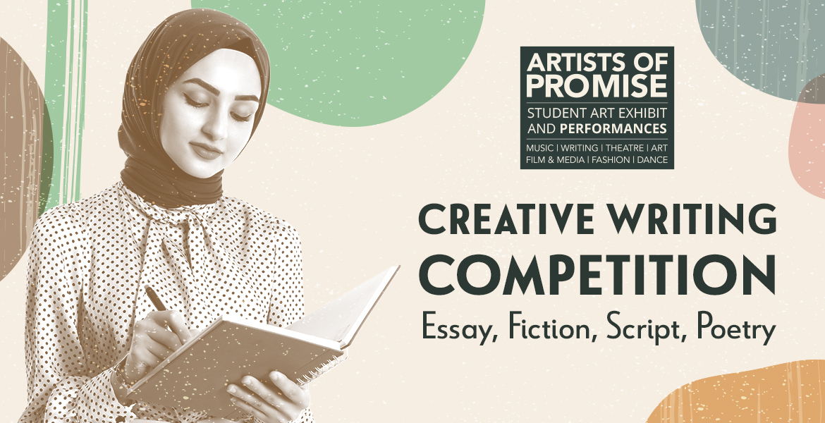 Artists of Promise Writing Competition