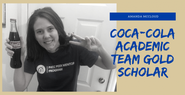 Amanda McCloud Named Coca-Cola Academic Team Gold Scholar